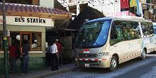 Wie Kaufen Bus – Aguas Calientes nach Machu Picchu?